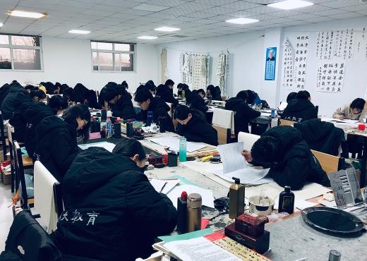 琢大教育进行艺术生高考文化课第二次阶段测试