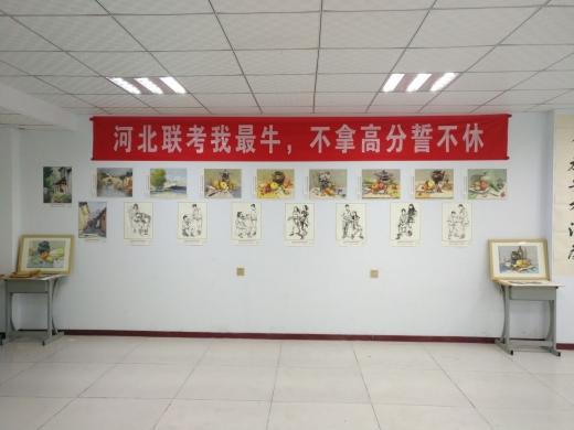 河北琢大教育美术工作室欢迎您(联系电话:15200002536)